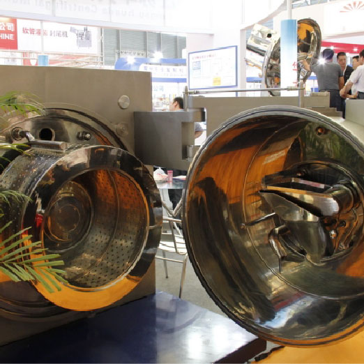 Horizontal Cone Type Centrifuge on Display